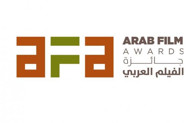 arabfilm_inst-640x411