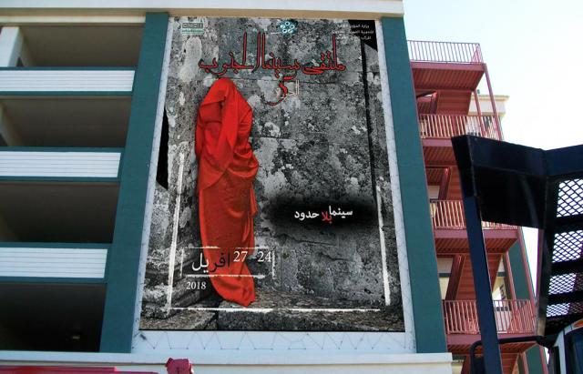 Billboard-7-640x411