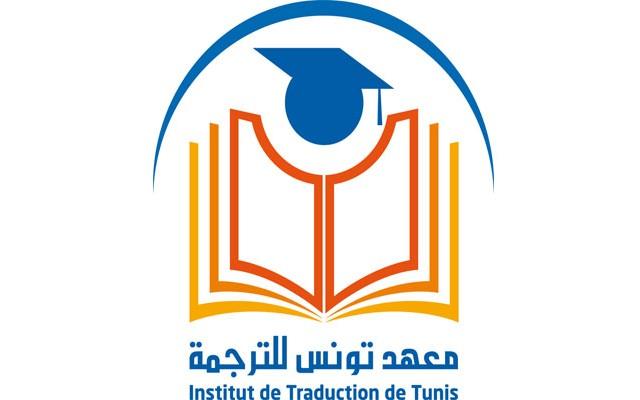 institute-traductio,