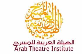 theat-arab
