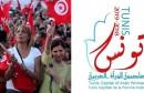 femme_tunisie2018-640x405