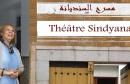 مسرح-زهيرة-بن-عمار-