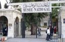 1200px-Musée_National,_Damaskus