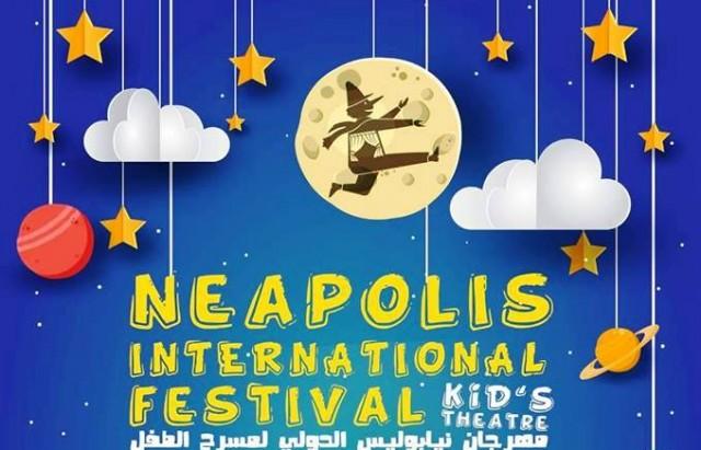 niapolis