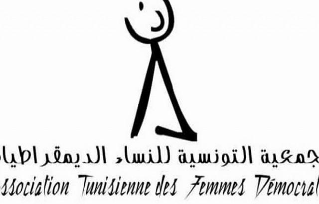 جمعية-النساء-الديمقراطيات