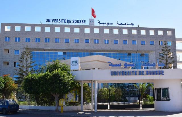 université_Sousse_résultat_réorientation_tunisie_2018