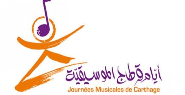 ايام-قرطاج-الموسيقية