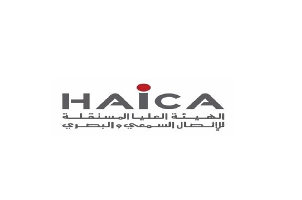 haica1