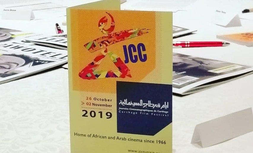 jcc2019