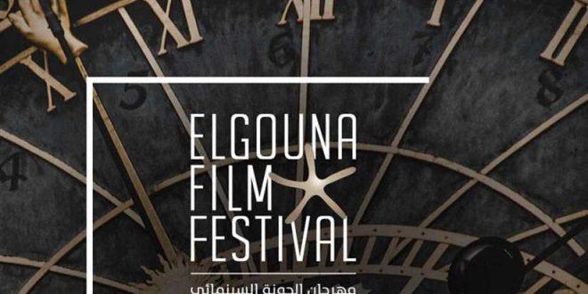 مهرجان-الجونة-السينمائي-660x330