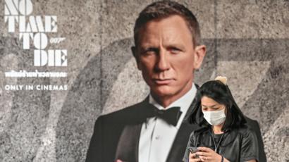 007_bond_afp