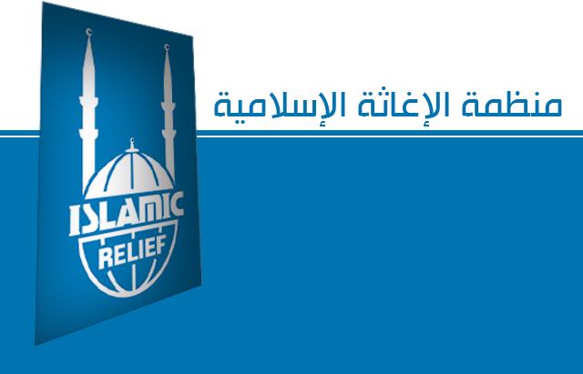 islamic_relief2