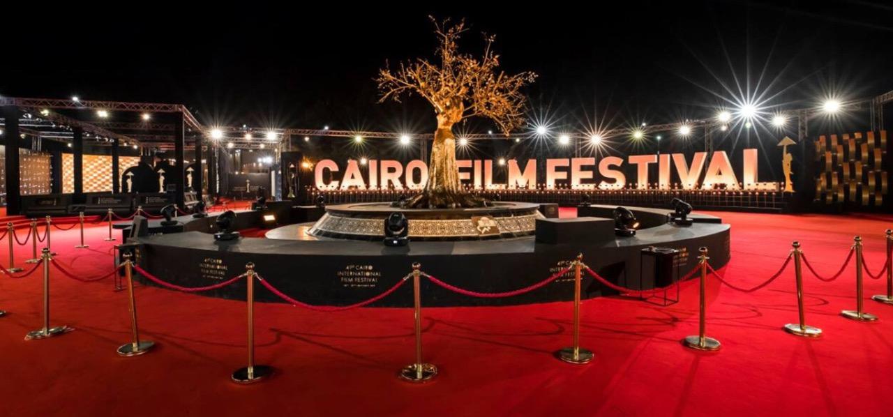 167574-مهرجان--القاهرة-السينمائي-الدولي