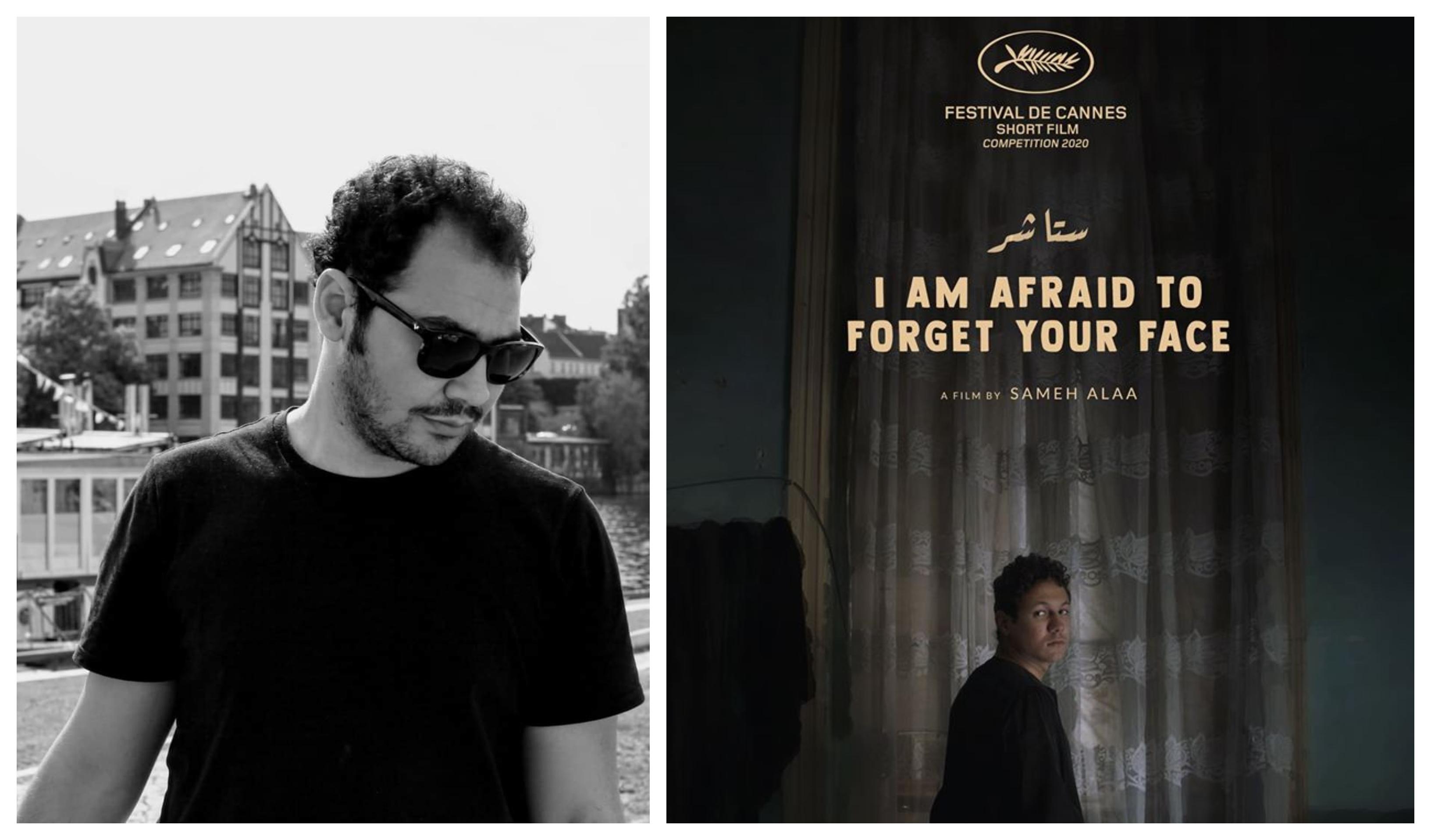 852911-فيلم-ستاشر-للمخرج-سامح-عزت