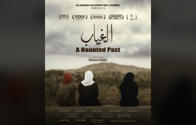 film-tunisie