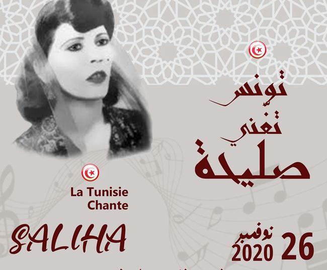 saliha-affiche