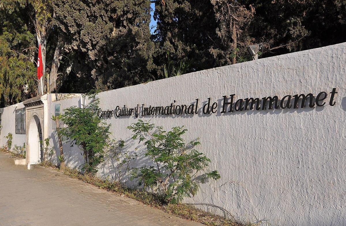 1200px-Hammamet_Centre_Culturel_R01