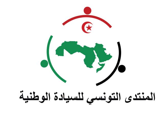 forum-tunisie