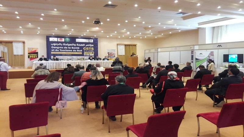مؤتمر-الصحة-والسياحة