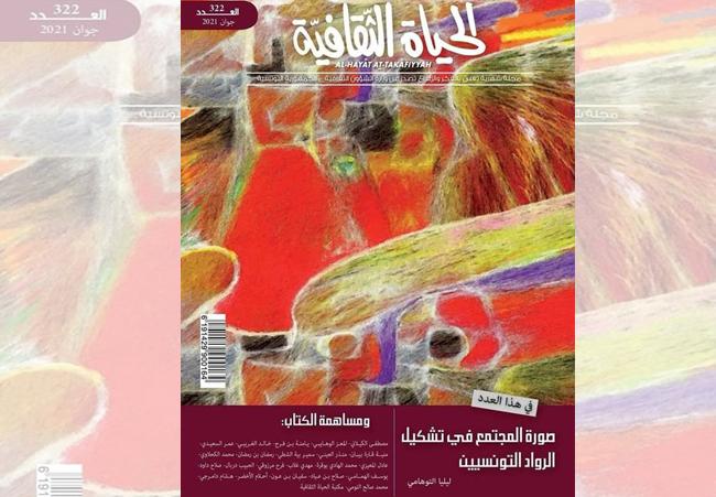 magazi10-6